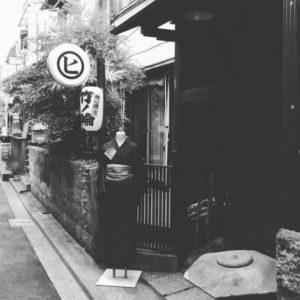 【お客様企画イベント】キモノ里親さがし(根津・ギャラリーマルヒ)