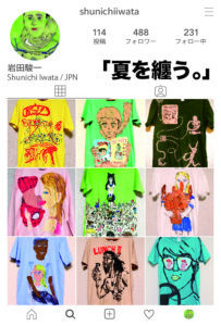ギャラリーマルヒ企画展【 岩田駿一個展「夏を纏う。」】